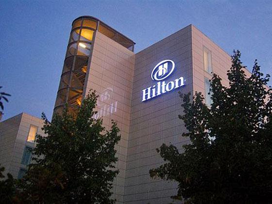 Gatwick Hilton